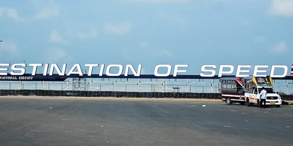 Destination of Speed